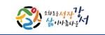 강서구청 로고
